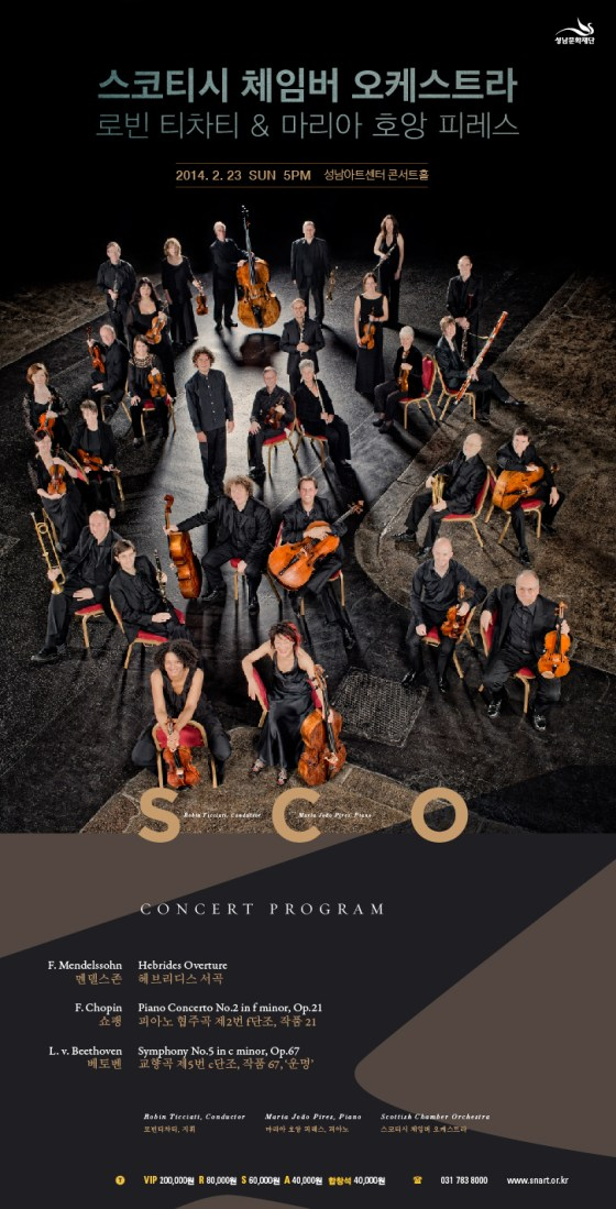 Conductor Robin Ticciati and the Scottish Chamber Orchestra, Seongnam Arts Center, Concert Hall, 23 February 2014, 5 pm