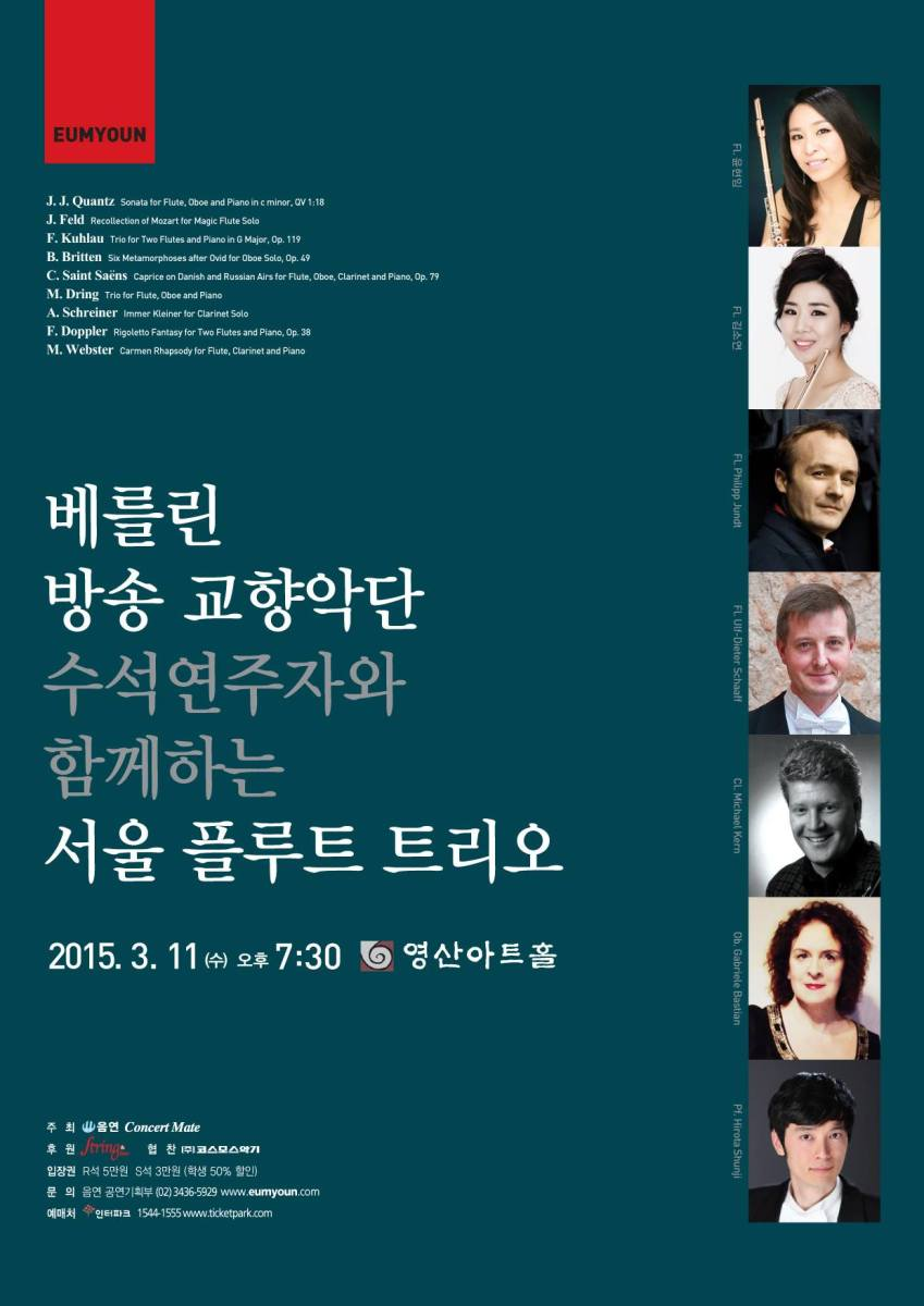 Jundt to perform with Seoul Flute Trio, soloists from Berlin Radio Symphony Orchestra