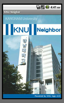 Splash screen of my app KNU Neighbor (PHOTO: Bikash KC)