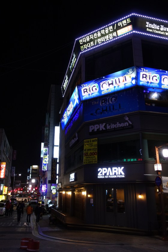 The Big Chill in Suwon (Photo: Charles Ian Chun)