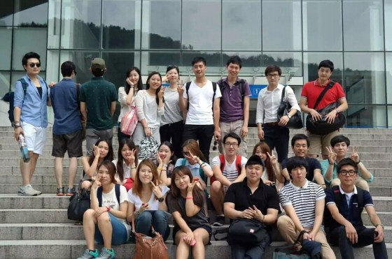 KEFI members wait to leave for membership training.(Photo courtesy of Hwang Seojung)