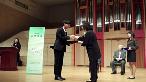 GSMW flute student takes 2nd at Eum Yeon