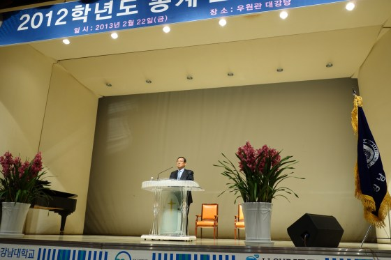 Kangnam University President Yoon Shinil welcomes back faculty and staff for the spring semester. (PHOTO: Charles Ian Chun)