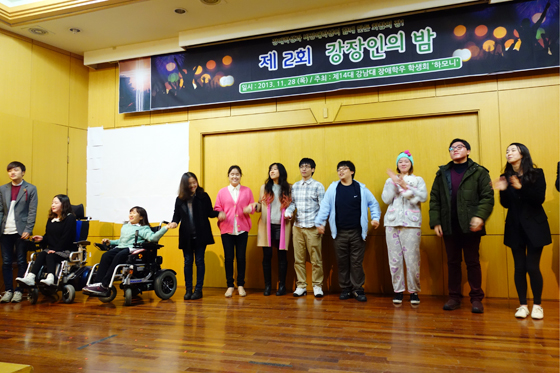The members of Kangnam University student club Harmony come back to the stage for a bow. (Photo: Charles Ian Chun)