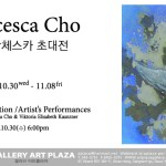 Reception for Korean London-based painter Francesca Cho