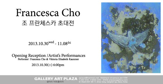 Reception for Korean London-based painter Francesca Cho with performance by German School of Music Weimar professor Viktoria Kaunzner and students