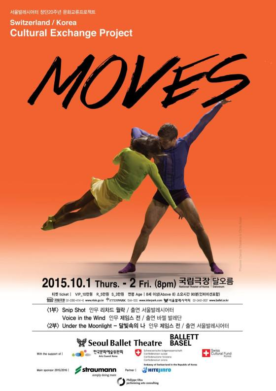 MOVES by Ballett Basel and Seoul Ballet Theatre at the National Theater of Korea 국립극장, 1-2 October 2015.