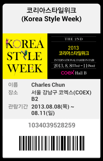 Digital ticket to Korea Style Week via CanGoTo