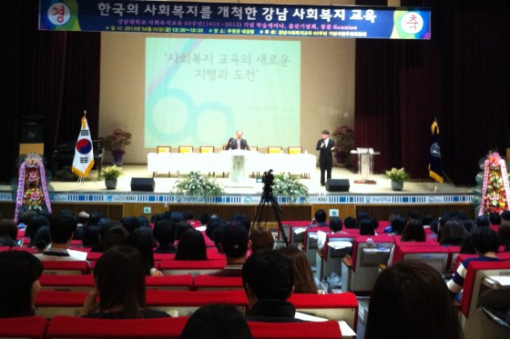 Kangnam University alumnus, Kyungnam University Prof. Hyun Oe-seoung (현외성), congratulates KNU on 60 yrs of social welfare education. (PHOTO: Lee Su-hyun)