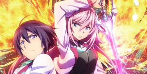 (pictured: The Asterisk War)