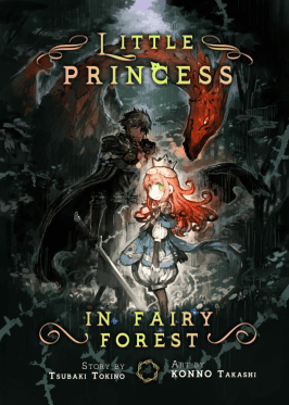 little princess cover
