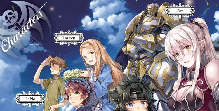 skeleton-knight-banner