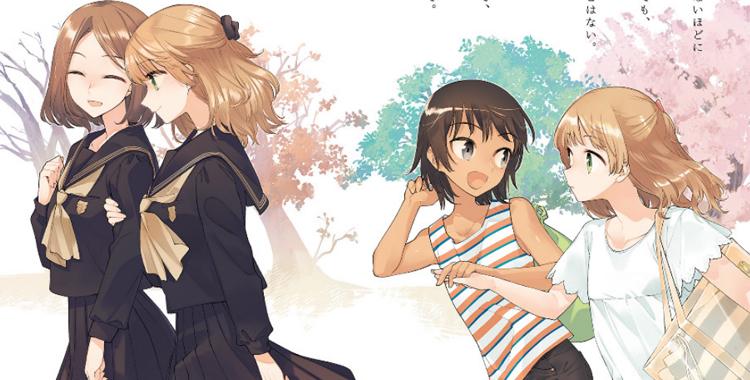 Bloom Into You: Regarding Saeki Sayaka Banner Image