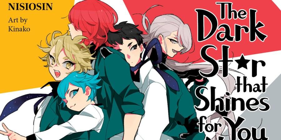 Pretty Boy Detective Club Banner Image