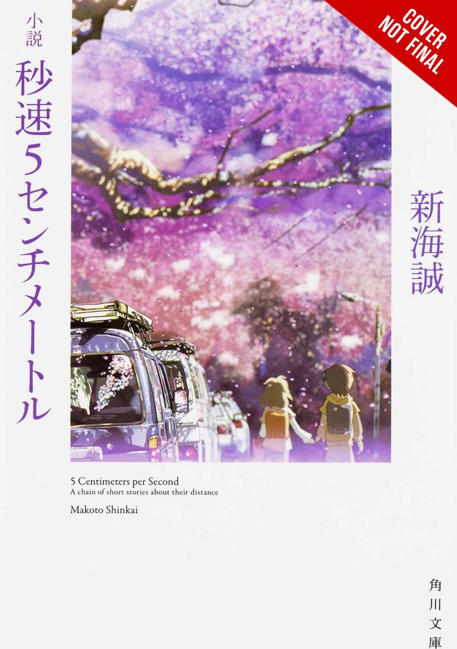 Children Who Chase Lost Voices from Deep Below + 5 Centimeters per Second Japanese Cover
