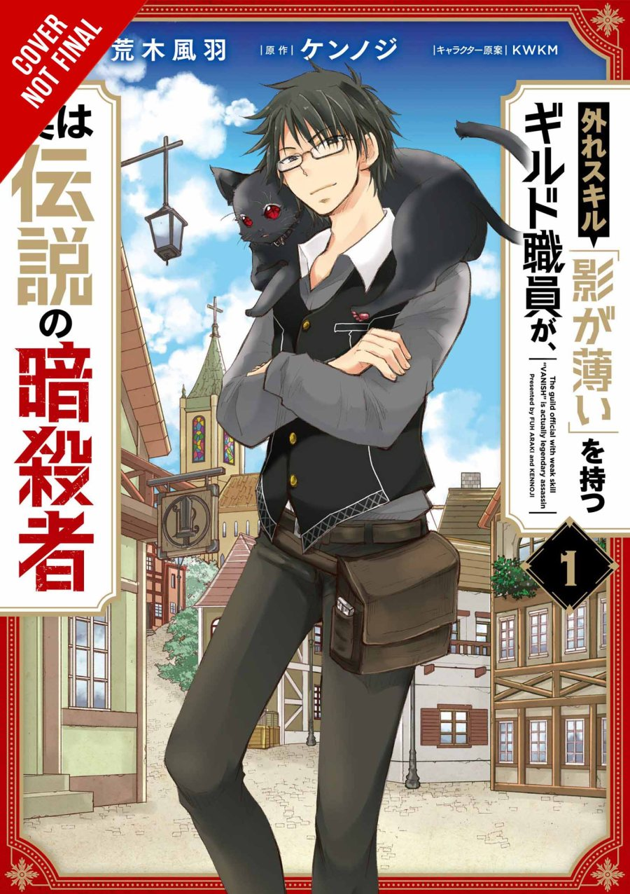 Hazure Skill: The Guild Member with a Worthless Skill Is Actually a Legendary Assassin Manga Cover
