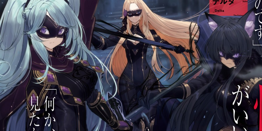 Light Novels Releasing This Week November 9-15, 2020 Banner