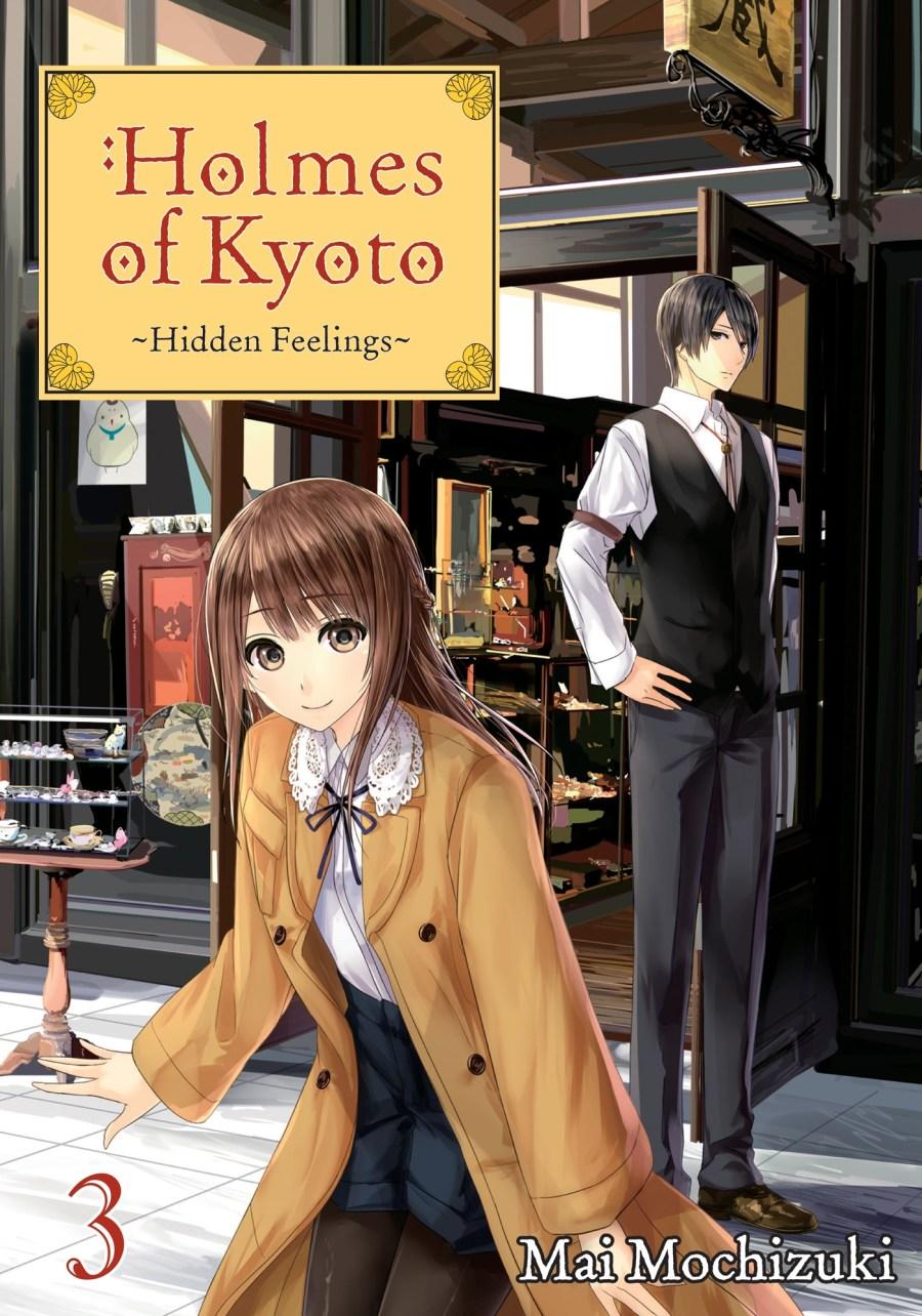 Holmes of Kyoto Volume 3