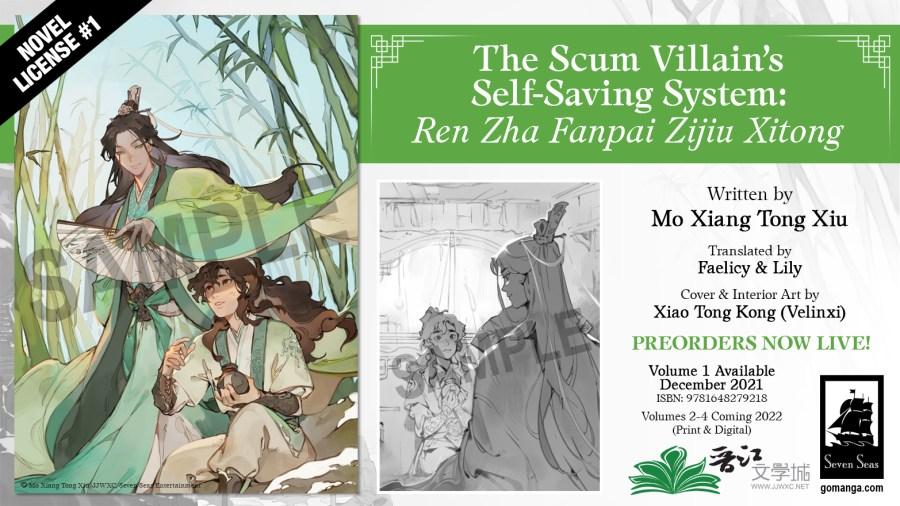The Scum Villain's Self-Saving System Ren Zha Fanpai Zijiu Xitong Announcement Image
