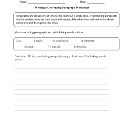 Writing Worksheets   Paragraph Writing Worksheets [ 1662 x 1275 Pixel ]