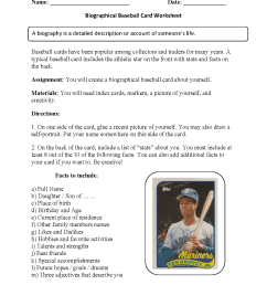 Back to School Worksheets   Biography Baseball Card Back to School  Worksheets [ 1683 x 1275 Pixel ]