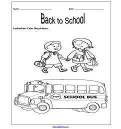 Englishlinx.com   Back to School Worksheets [ 2200 x 1700 Pixel ]