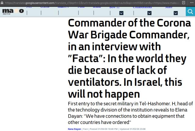 israel stealing ventilators