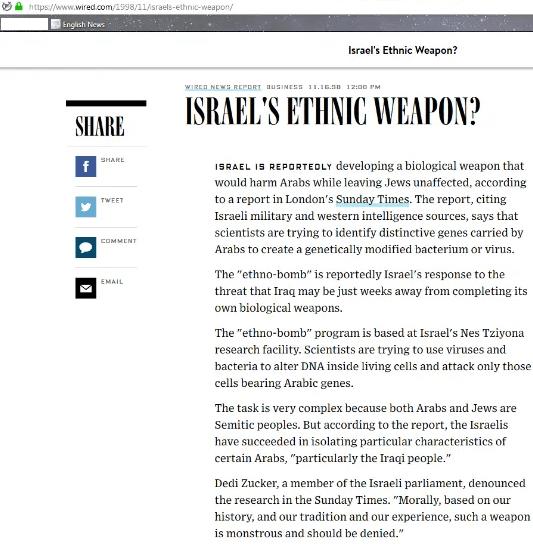 Israels-Race-specific-Bio-Weapon