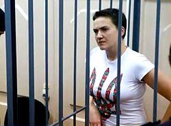 Savchenko Russian Jail