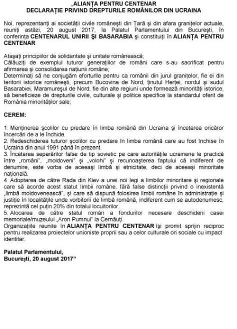 alianta pentru centenar declaratie drepturile romanilor din ucraina
