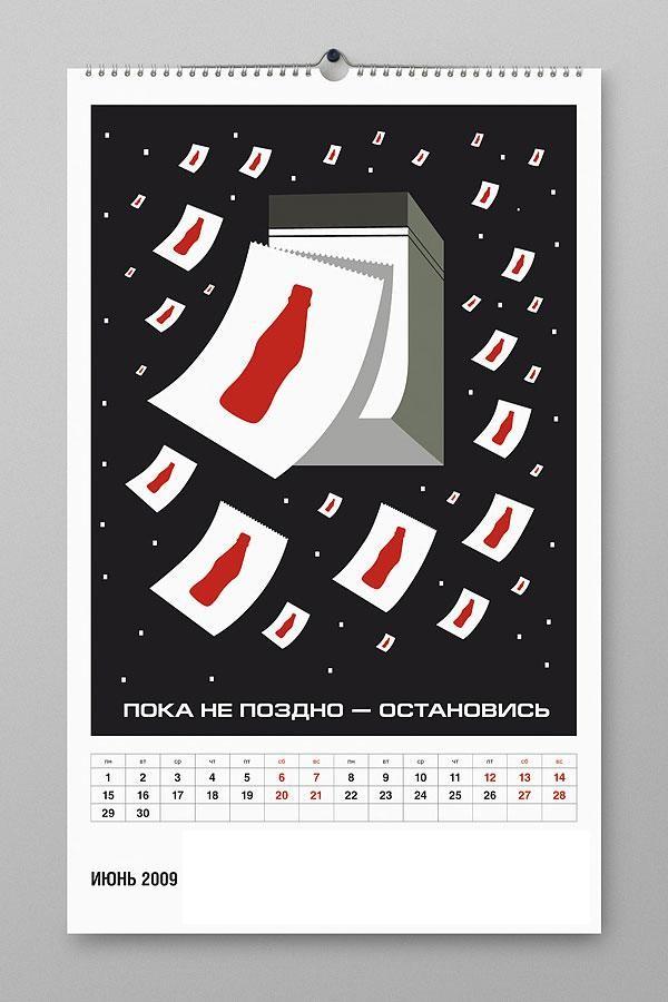 Russian Anti Coca-Cola 7