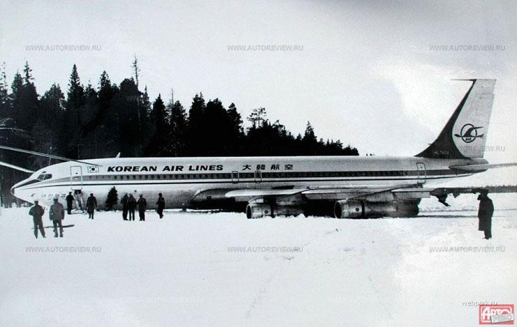 Korean plane in Russia 8