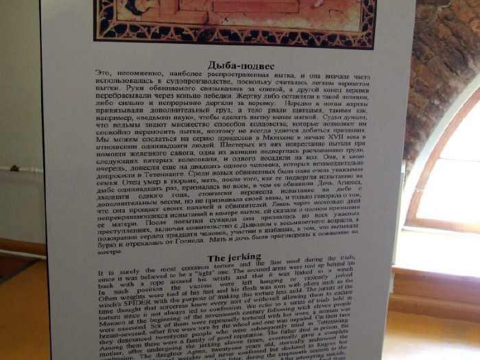 Kuntskamera, St. Petersburg 30