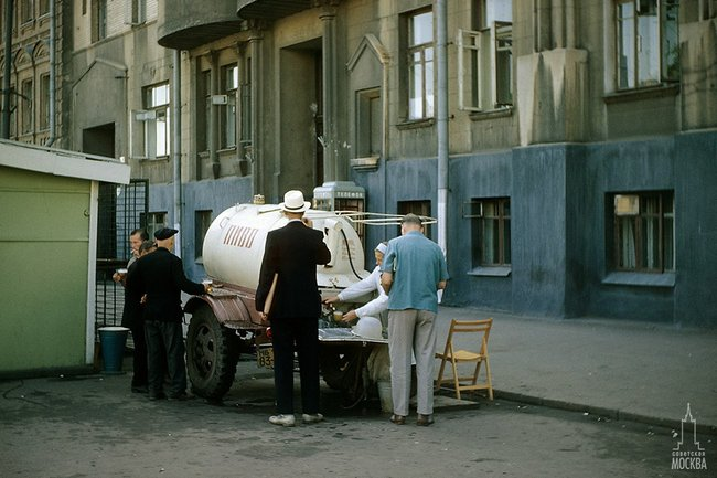 Moscow, Russia, 1960 43