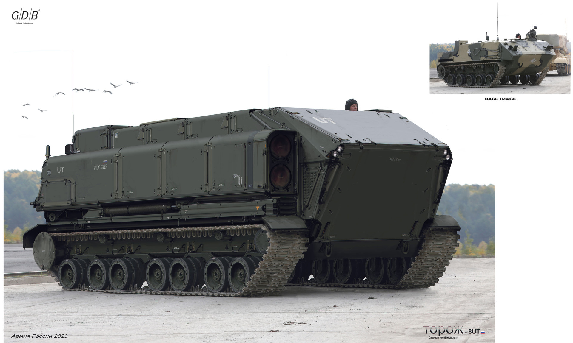 Russian Military Vehicles Of The Year 2023 English Russia