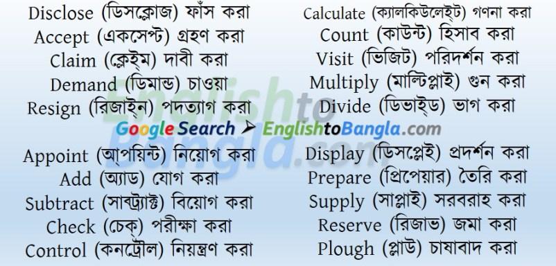Vocabulary Lesson 01