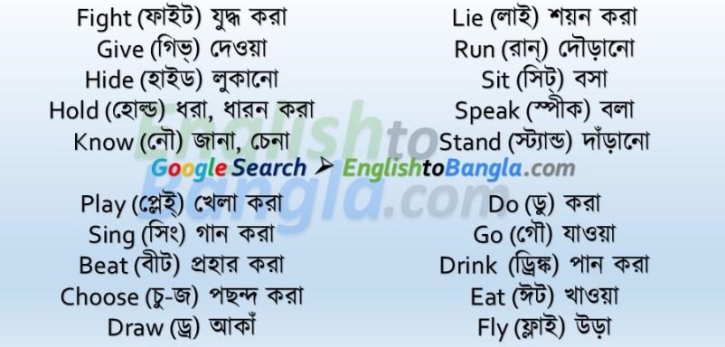 Vocabulary Lesson 06