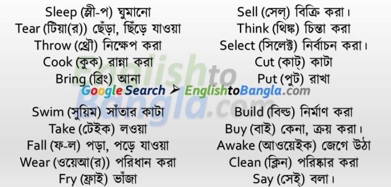 Vocabulary Lesson 07