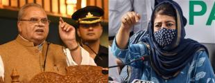 سرینگر: محبوبہ مفتی کا ستیہ پال ملک کے نام 10کروڑ روپے کا ہتک عزت نوٹس