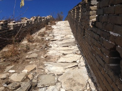 Steep slope without stairs.