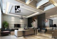 Modern Japanese Style Living Room 18 Renovation Ideas ...