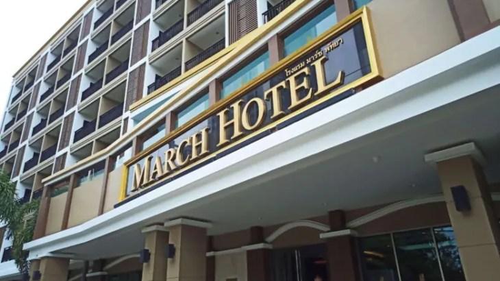 文句なし!【パタヤ】日本人御用達ホテル「マーチホテル」「メイホテル」嬉しいサウナ付き。