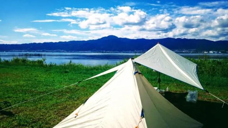【琵琶湖で無料キャンプ】完全無料!「湖岸緑地」~「復活?ピエリ守山」~「goto利用一泊600円のビジネスホテル」