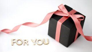 プレゼントと「FOR YOU」