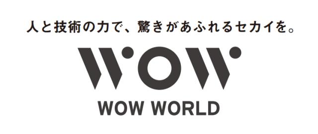 WOW WORLD-会社ロゴ