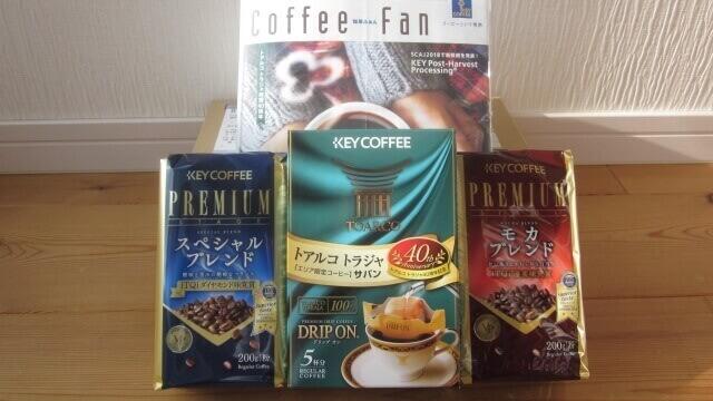 キーコーヒーの株主優待品