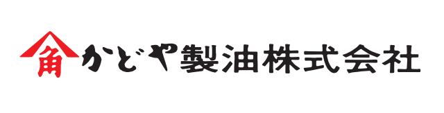 かどや製油-会社ロゴ