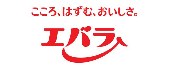 エバラ食品工業-会社ロゴ