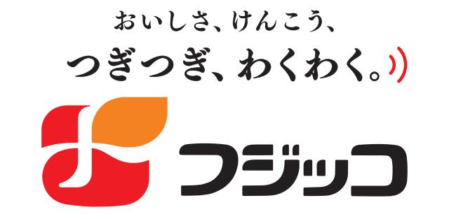 フジッコ-会社ロゴ