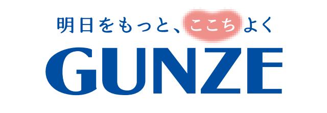 グンゼ-会社ロゴ